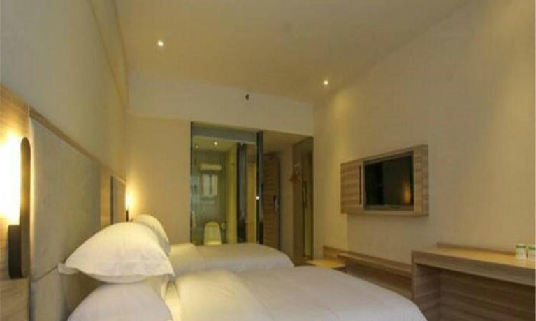Lemon Bay Hotel Xiangshan Park Branch Guilin | Online Hotel